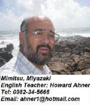 howard-ahner-mijmitsu-english.jpg